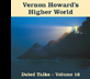 Higher World - Volume 12