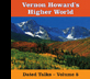 Higher World - Volume 5